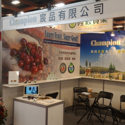 2015 Taipei Food Exhibition. Thank you for visiting our booth.