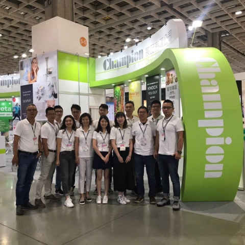 2019 Bio Asia Taiwan Thank You For Your Attandance