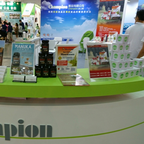 2016 Bio Taiwan Exhibition. Thank you for visiting our booth.