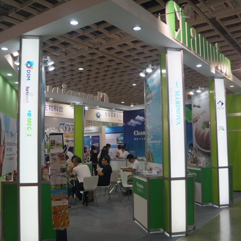 2014 Bio Taiwan ExhibitionThank You For Your Attendance