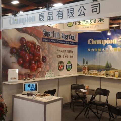 2015  台北國際食品展 感謝您的蒞臨