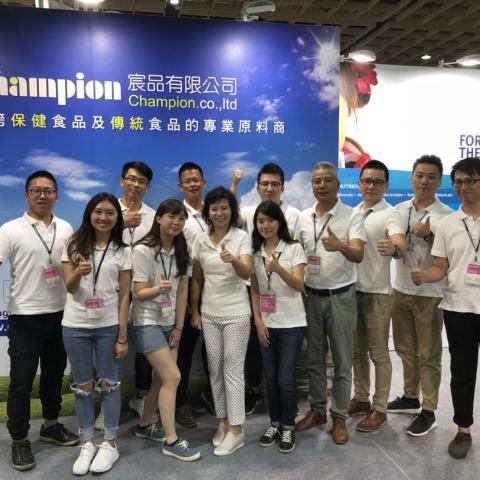 2018 台北生技大展 感謝您的蒞臨